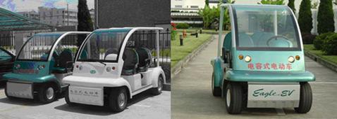 Американцы с китайцами также сотворили несколько образцов гольф-каров на суперконденсаторах (фотографии Sinautec Automobile Technologies).
