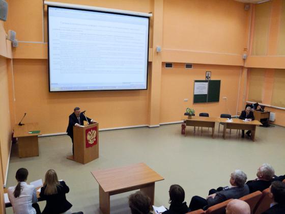 Пленарное заседание, выступает М.Г. Шатров