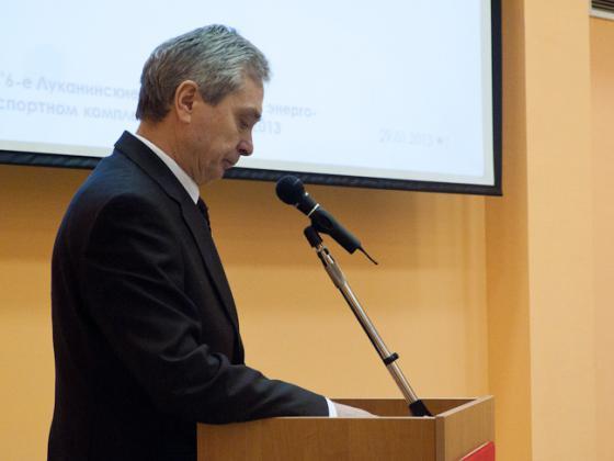 Пленарное заседание, выступает Ю.В. Трофименко