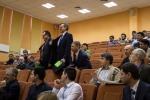 Представление гостей конференции